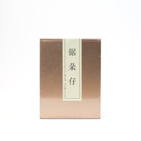 Original Hand-Made Dan Cong Oolong Tea