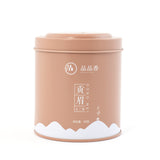 PPX Gong Mei White Tea 12 Years Old (Top-Selling)