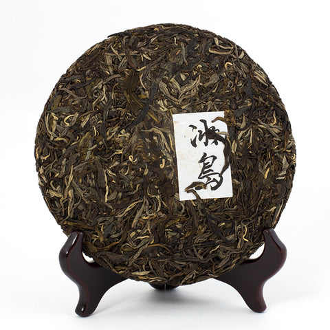 Bing Dao 2017 Raw Pu'er Tea Cake (357g)