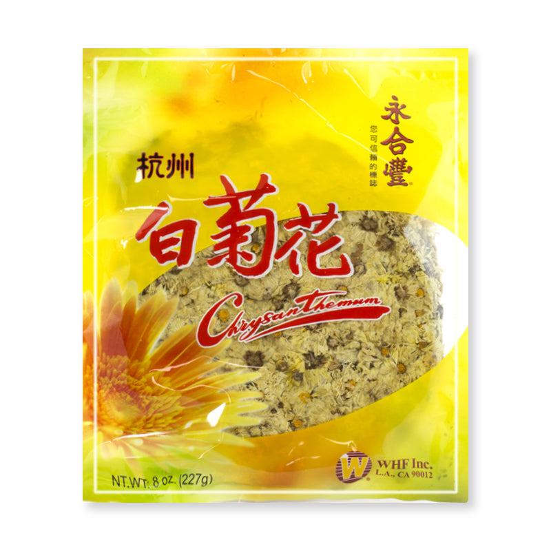 Premium Hangzhou Chrysanthemum (8 oz/Bag)
