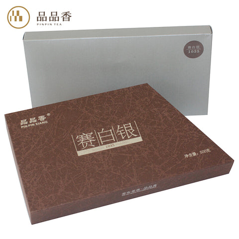 PPX Gong Mei / Sai Bai Yin White Tea Cake (1035) Limit