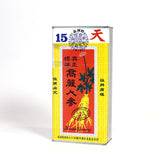 LYC Korean Ginseng/Koryo Insam (Heaven 15)