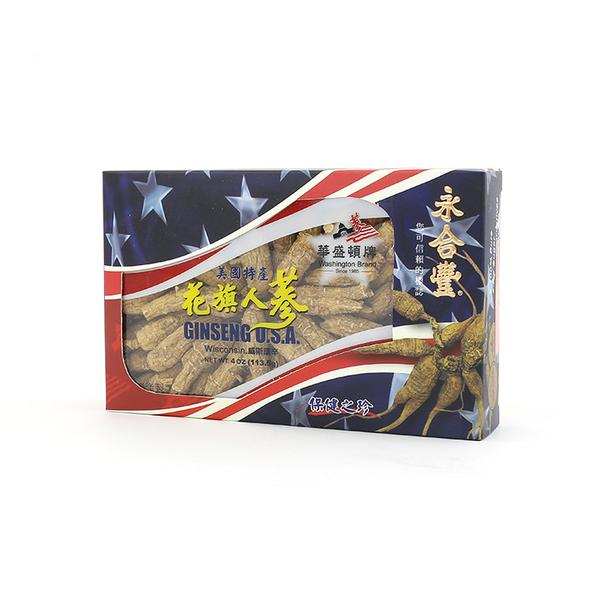 American Ginseng Half Short-XL #25-30 (4 oz/box) BOGO