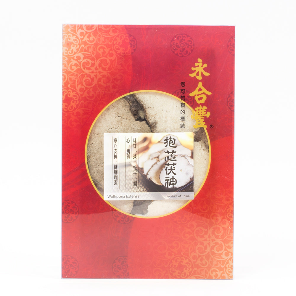 Poria with hostwood / Fu Shen Mu(12 oz/Box)