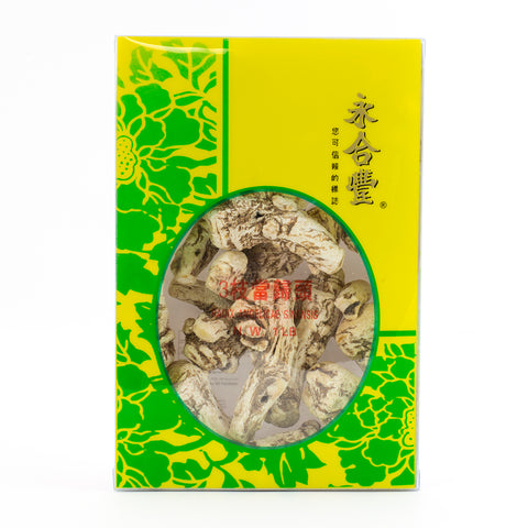 Chinese Angelica Root /Dang Gui (16 oz)