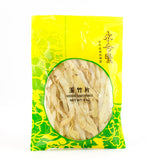 Rhizome of Fragrant Solomonseal / Yu Zhu Pian  (8 oz)