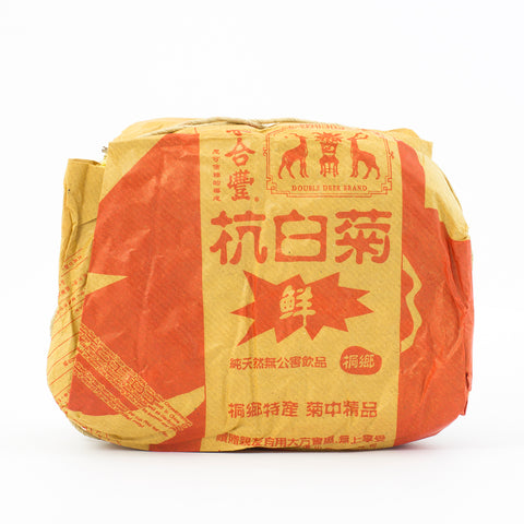 Double Deer Brand Chrysanthemum (16oz)