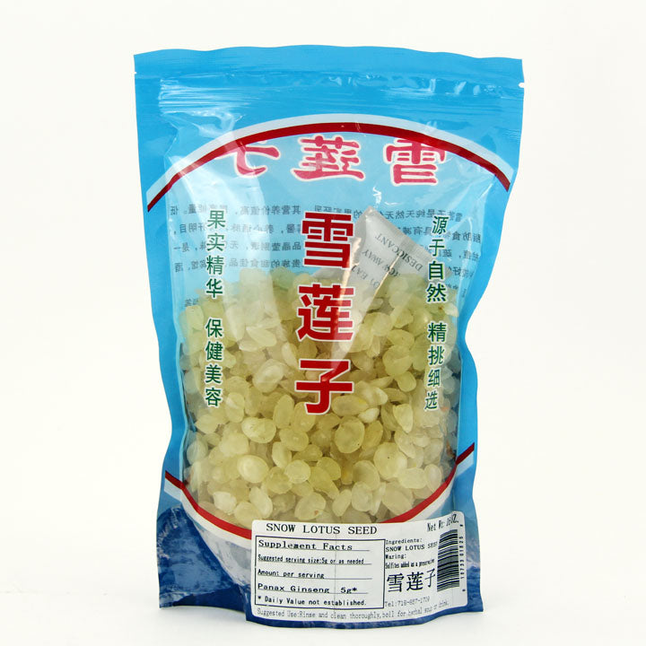 Snow lotus seed/Xue lian zi (16 oz)