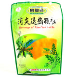 GXW Beverage of Xiao Yan Tui Re(15 Sachets)