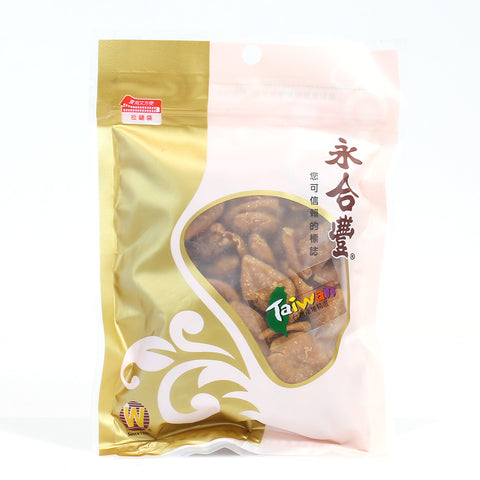 Herbal Wampi Huang Pi Candy