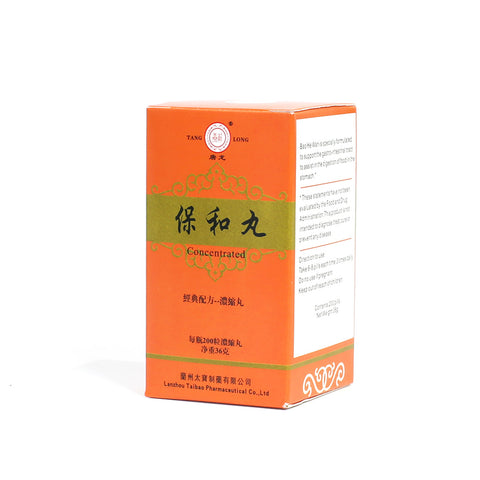 BAO HE WAN (200 pills/Bottle)