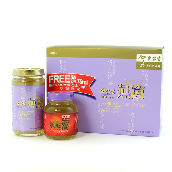 EYS Premium Concentrated Bird's Nest (150ml+75ml)