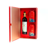 WHF Wine & Tea Combo Gift Box