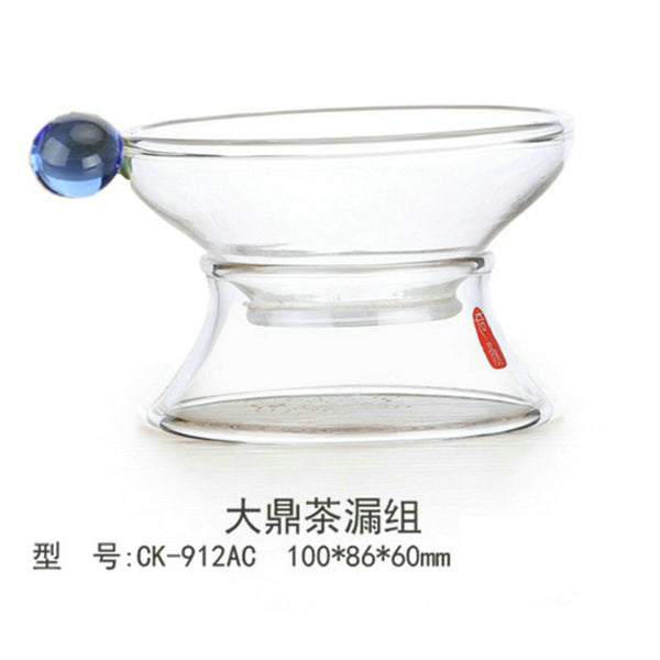 Chikao CK-912AC Hand-Made Glass Tea Filter