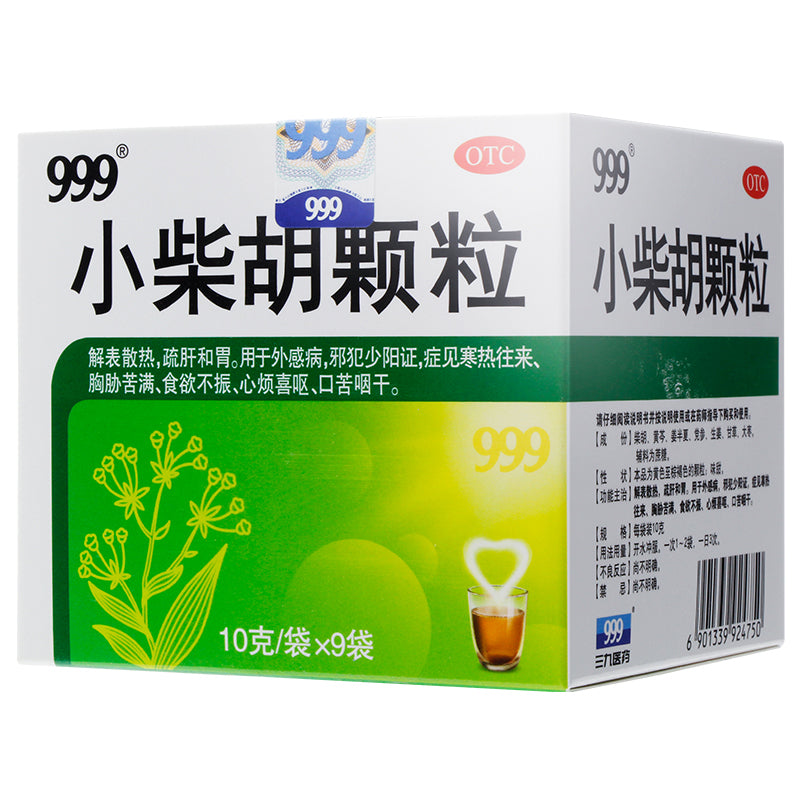 999 Bupleurum Root Tea