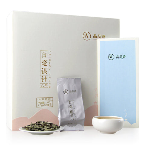 PPX 6 Years Old Silver Needle (Bai Hao Yin Zhen) White Tea (160g)