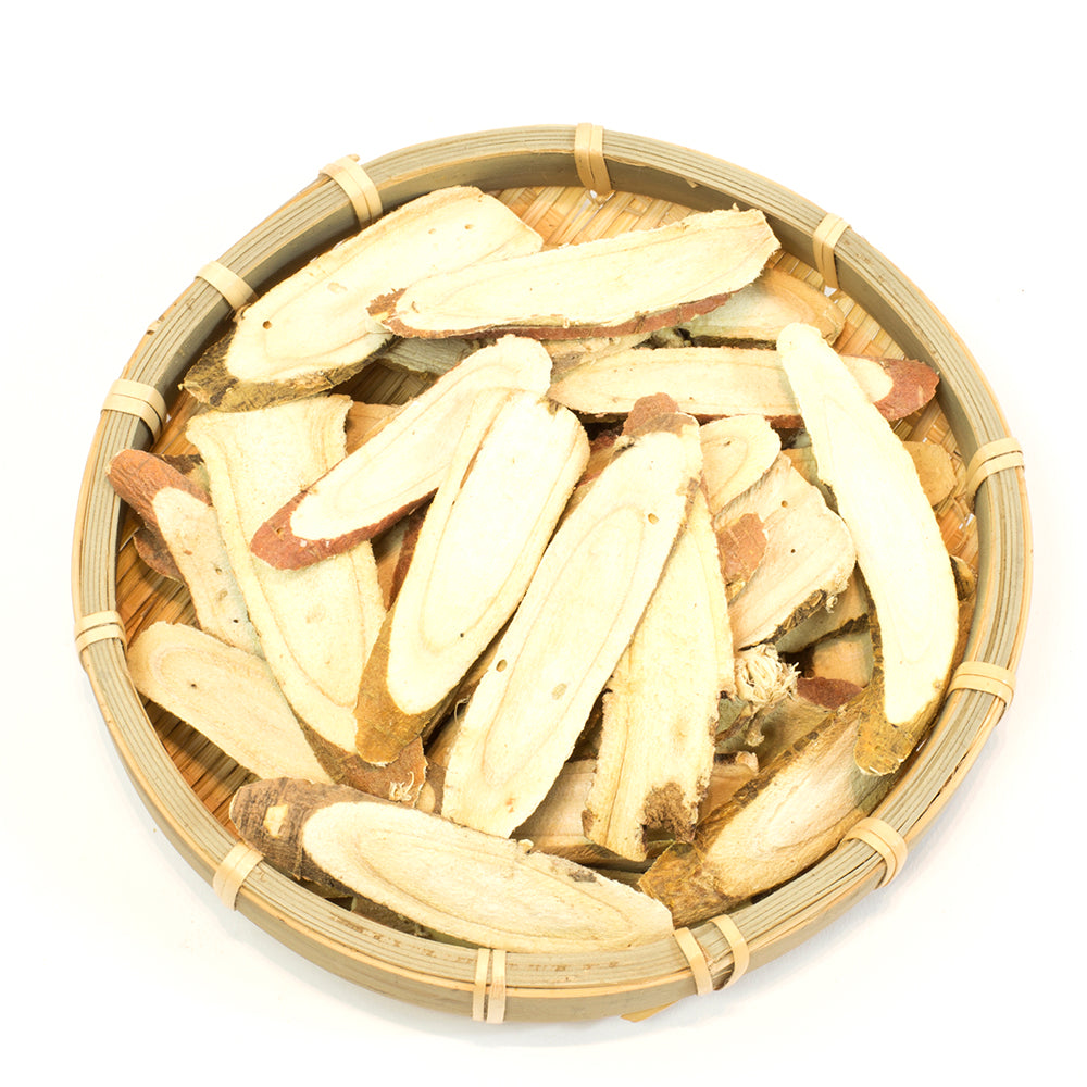 Gan Cao / Glycyrrhiza / Licorice root  (8 oz)