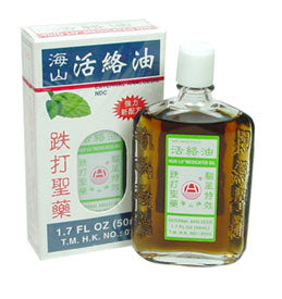 860649/1  Hysan Huo Luo Medicated Oil