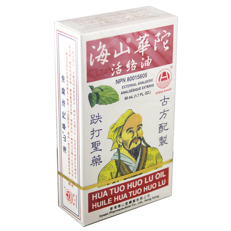 Hysan Hua Tuo Huo Luo Oil (50ml)