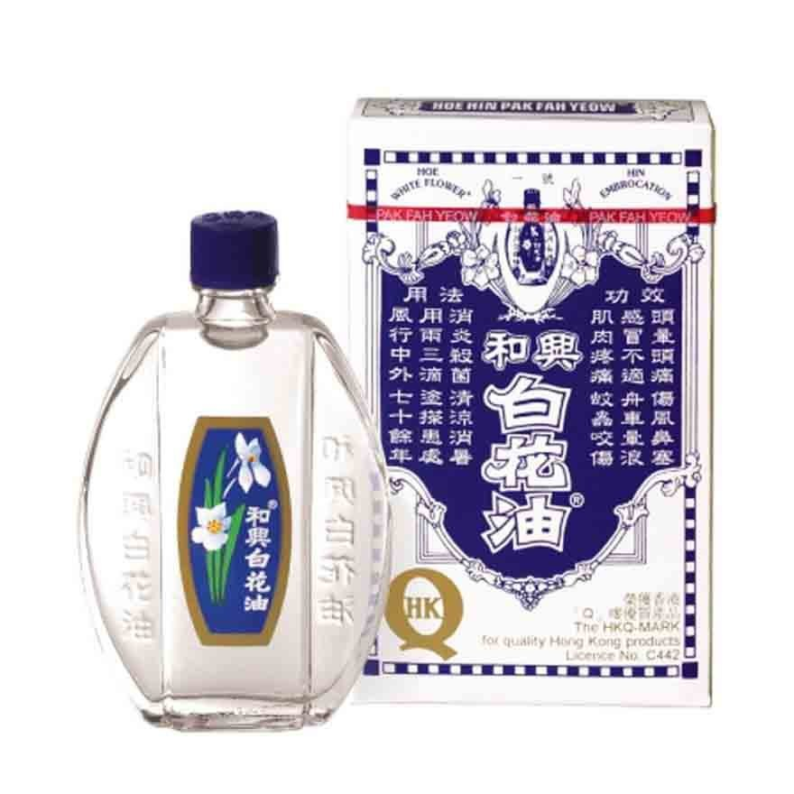 Hoe Hin White Flower Embrocation - Traditional Formula 20ml