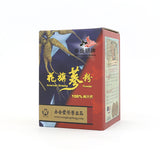 Premium American Ginseng Powder (6oz/bottle)