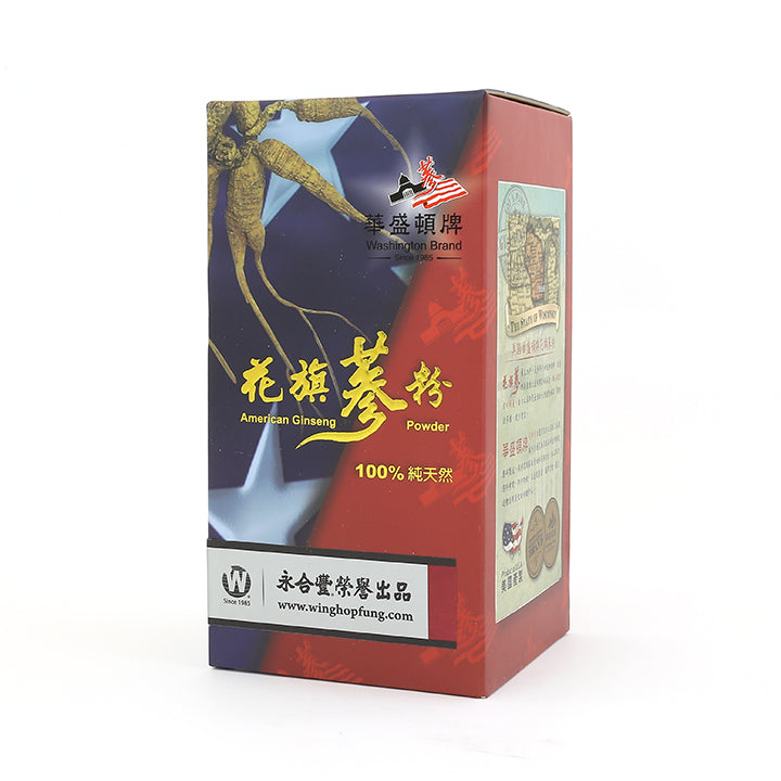 American Ginseng Powder (8oz/bottle 美国 威州 花旗参粉