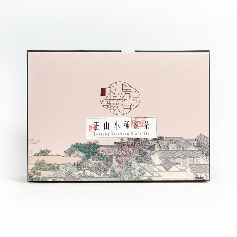 Lapsang Souchong Limited Edition Tea Gift Box