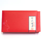 WHF Chinese Red Limited Tea Combo Gift Box