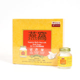 EYS Superior Bird's Nest With Rock Sugar (6 bottles/Box)