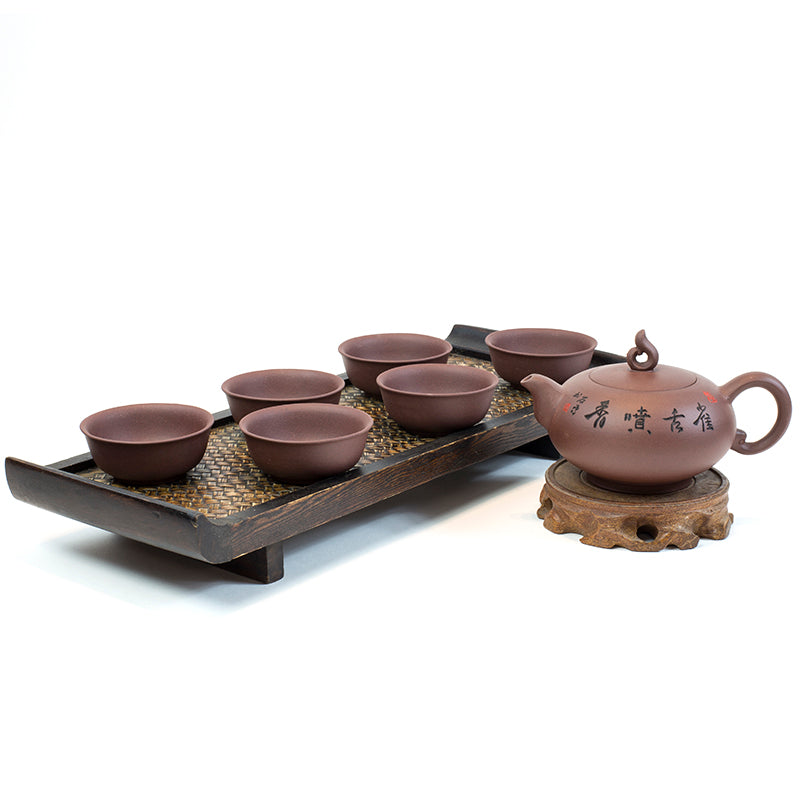Yixing Purple Clay (Zi Sha) Tea Set 7 Pieces Xiangniao