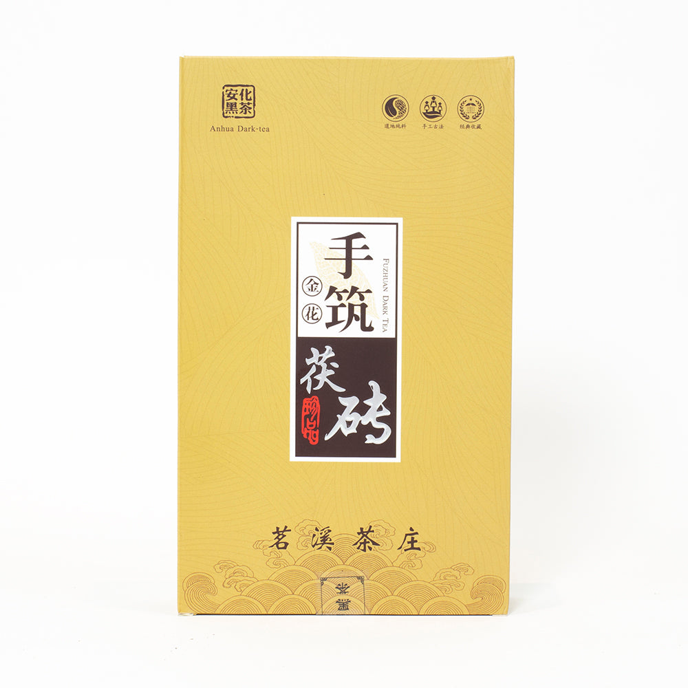 Anhua Hand Made Tea brick  2012yr Dark Tea 1000g