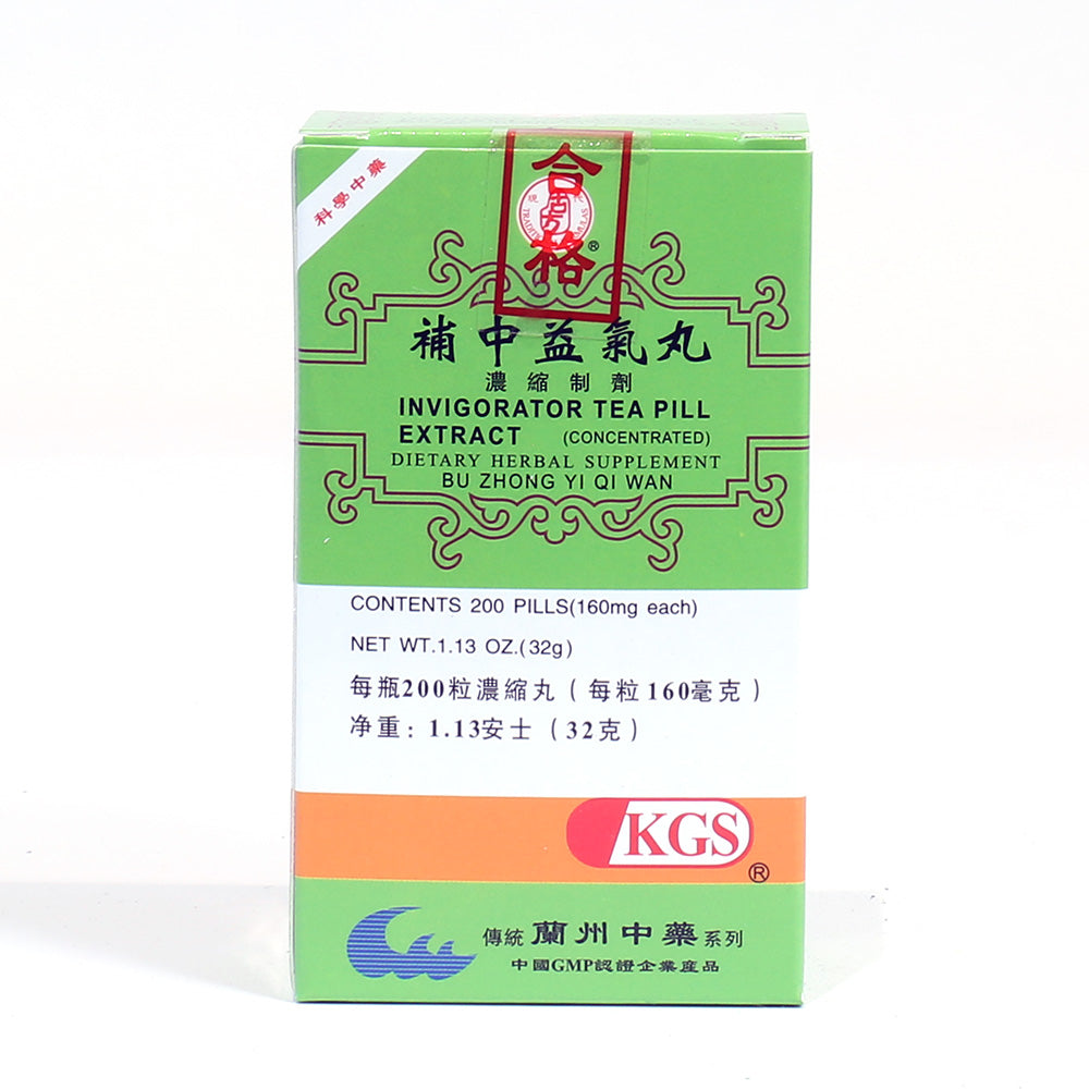 Bu Zhong Yi Qi Invigorator Tea Pill Extract (200 pills)