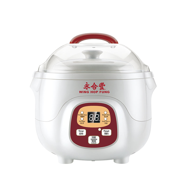 Digital Electric Stew Pot(0.7L)