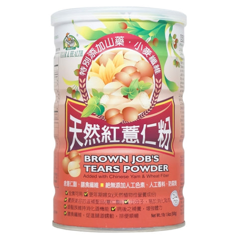 VH Brown Jobs Tears Powder 500g