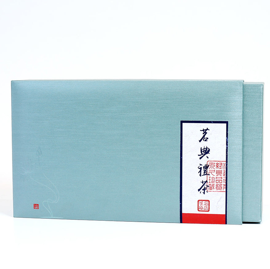 WHF Cyan Limited Tea Combo Gift Box