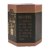 MEAL OF EMPEROR XO Sauce (80 g)