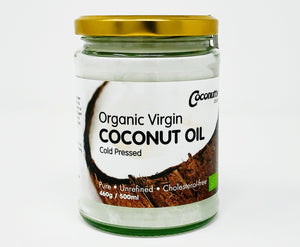 COCONUTTY 100% Organic Virgin Coconut Oil 500ml - Pack of 24