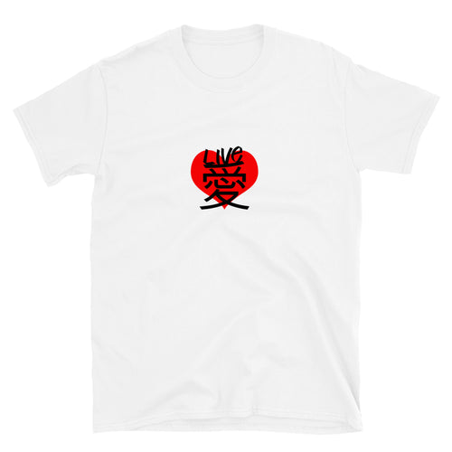 Kids Live Love Chinese BBCC T-Shirt