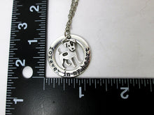 Load image into Gallery viewer, forever in my heart dog necklace with measurement