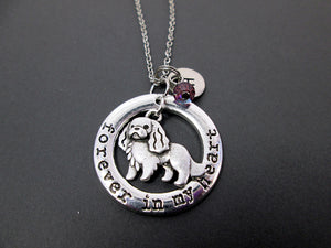 forever in my heart spaniel dog necklace with personalization