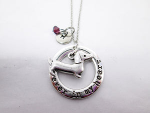 sausage dog or weiner dog necklace with personalization