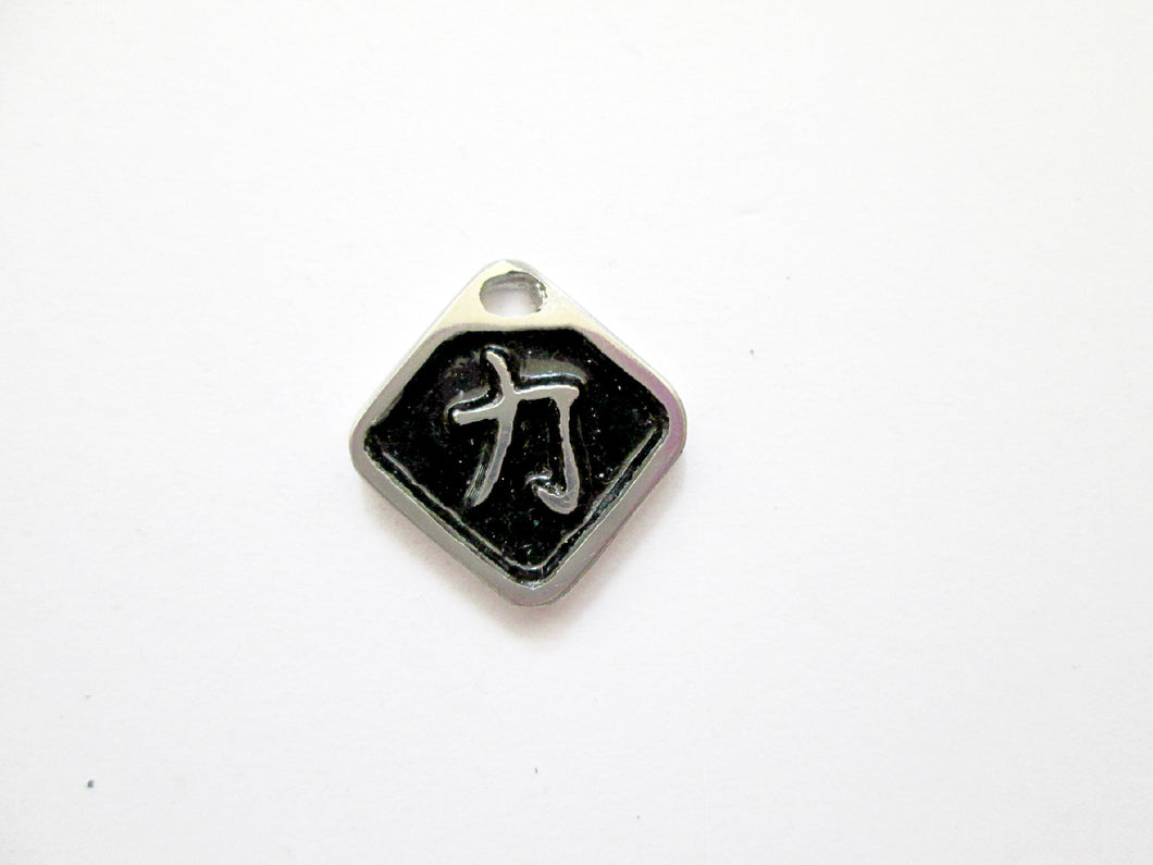 Chinese symbol Strength pendant