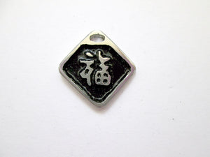Chinese symbol good luck pendant