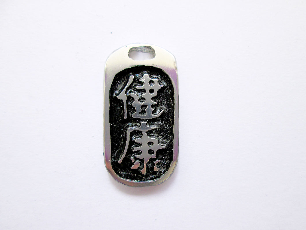 Chinese symbol good health pendant