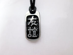 friendship necklace Chinese symbol pendant necklace