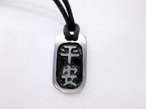 serenity necklace Chinese symbol pendant necklace