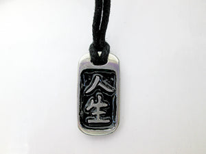 life Chinese symbol pendant necklace
