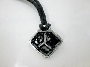 Fire element Chinese symbol pendant necklace