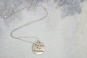 You are my sunshine stamped pendant