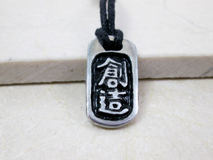 Chinese symbol creative pendant necklace